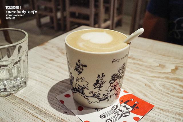 貳拾陸巷 somebody cafe-02