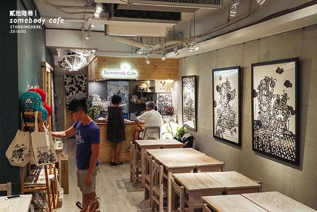 貳拾陸巷 somebody cafe-13