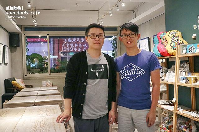貳拾陸巷 somebody cafe-23