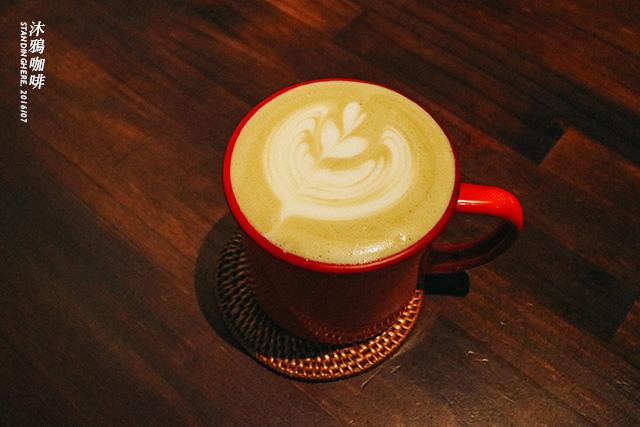 沐鴉咖啡-33