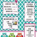 gufo27-menu4.jpg
