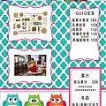 gufo27-menu5.jpg