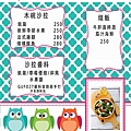 gufo27-menu8.jpg