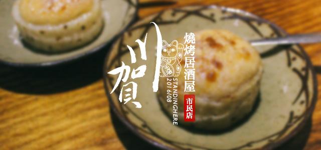 忠孝敦化-川賀燒烤居酒屋-00