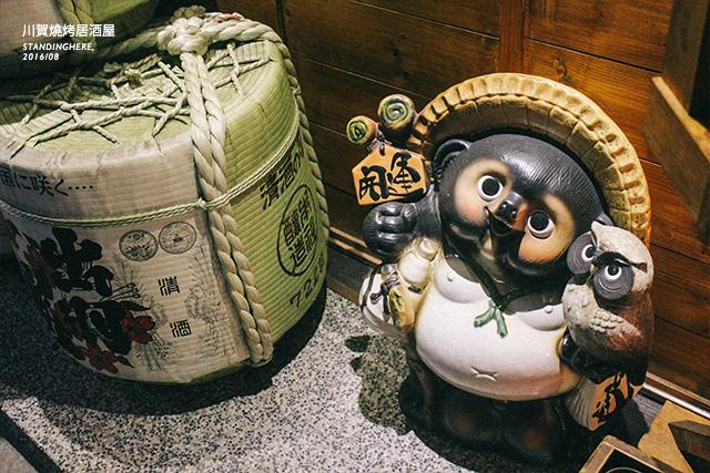 忠孝敦化-川賀燒烤居酒屋-05