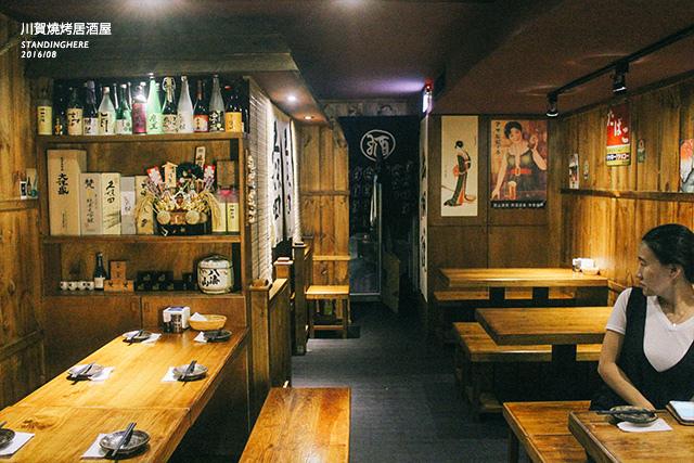 忠孝敦化-川賀燒烤居酒屋-10