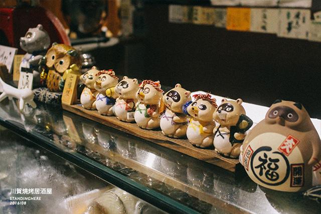 忠孝敦化-川賀燒烤居酒屋-30