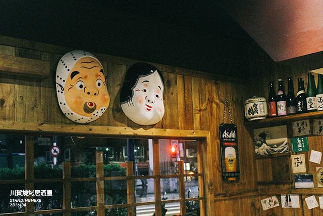 忠孝敦化-川賀燒烤居酒屋-35
