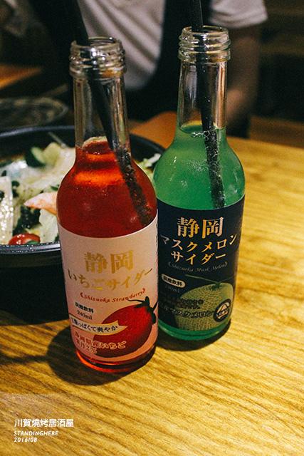 忠孝敦化-川賀燒烤居酒屋-41