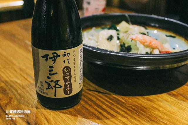 忠孝敦化-川賀燒烤居酒屋-47