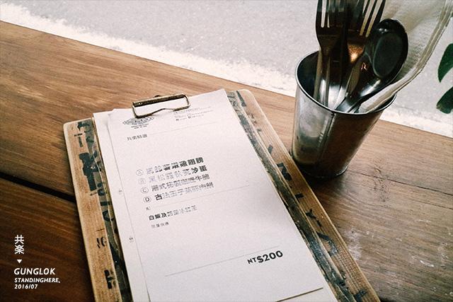 赤峰街-共樂-茶餐廳-01