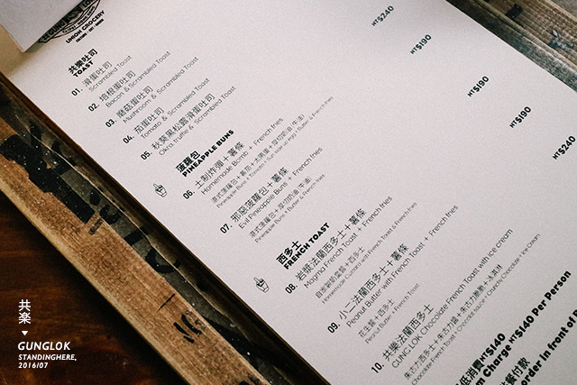 赤峰街-共樂-茶餐廳-05