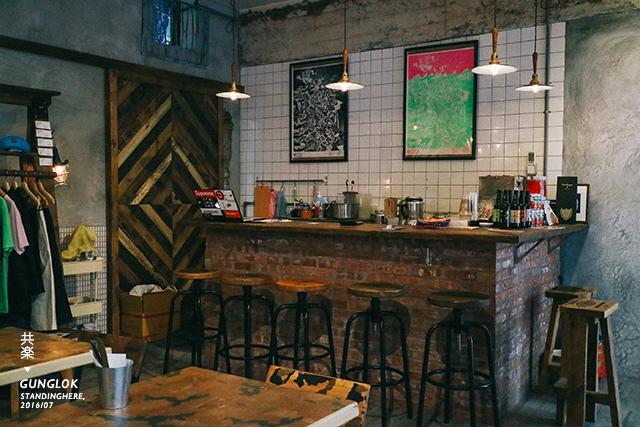 赤峰街-共樂-茶餐廳-36