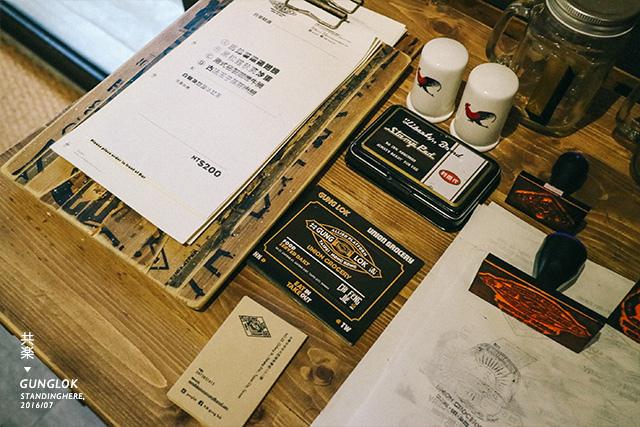 赤峰街-共樂-茶餐廳-39