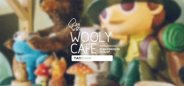 桃園-wooly cafe-00