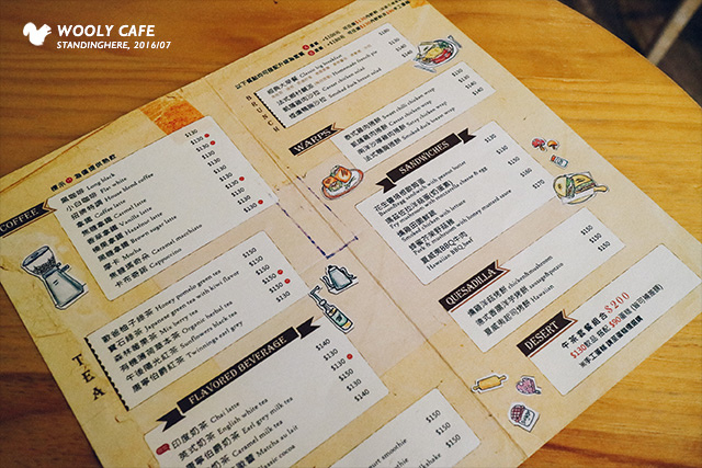 桃園-wooly cafe-01