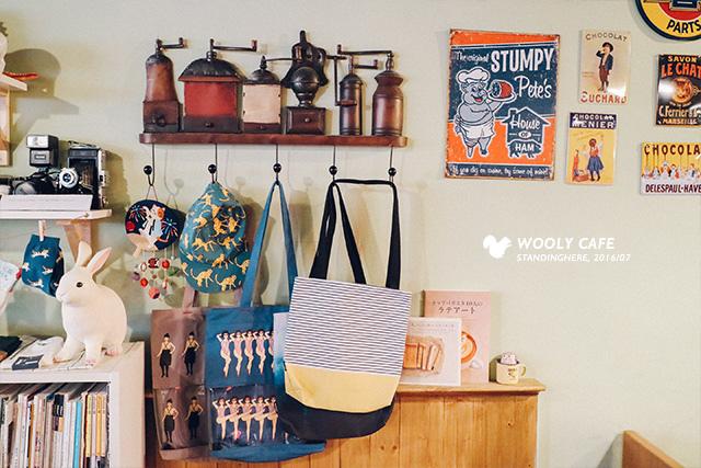 桃園-wooly cafe-11