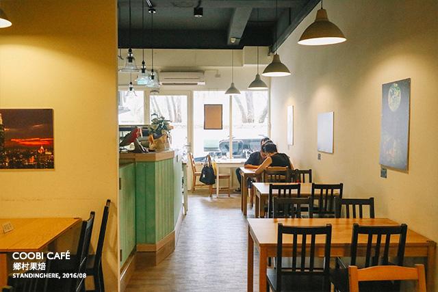 coobi-cafe-鄉村果焙-10