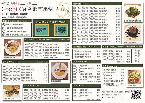 coobicafe-menu