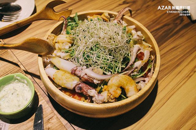 AZAR無國界料理-36