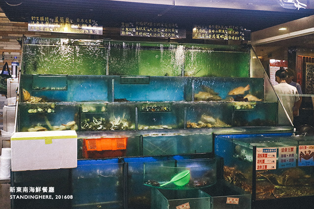 新東南海鮮餐廳-07