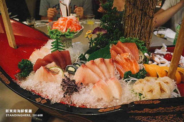 新東南海鮮餐廳-11