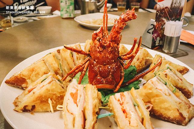 新東南海鮮餐廳-18