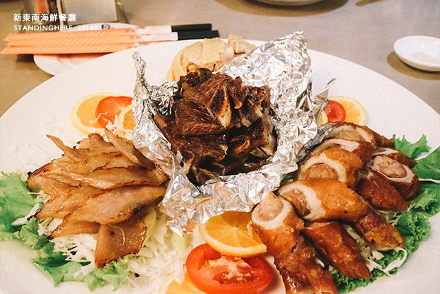 新東南海鮮餐廳-19