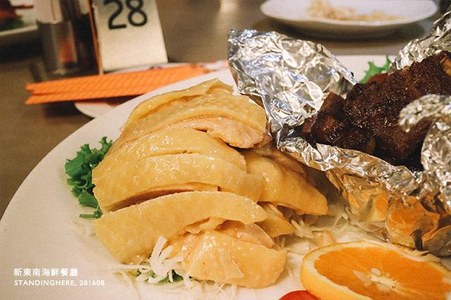 新東南海鮮餐廳-22