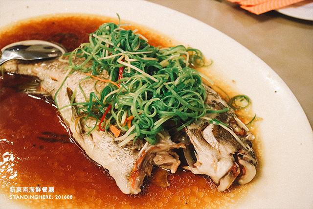 新東南海鮮餐廳-29