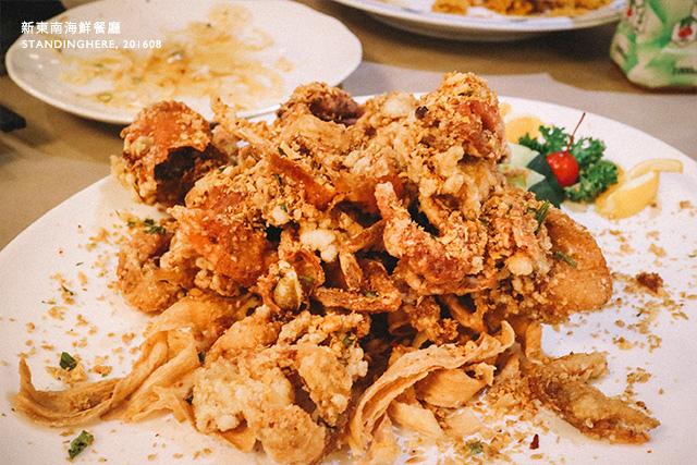 新東南海鮮餐廳-32