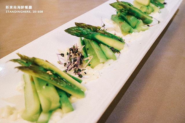 新東南海鮮餐廳-34