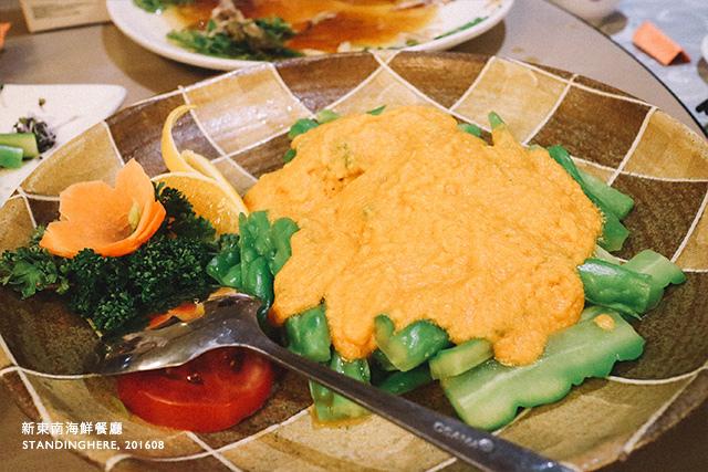 新東南海鮮餐廳-36