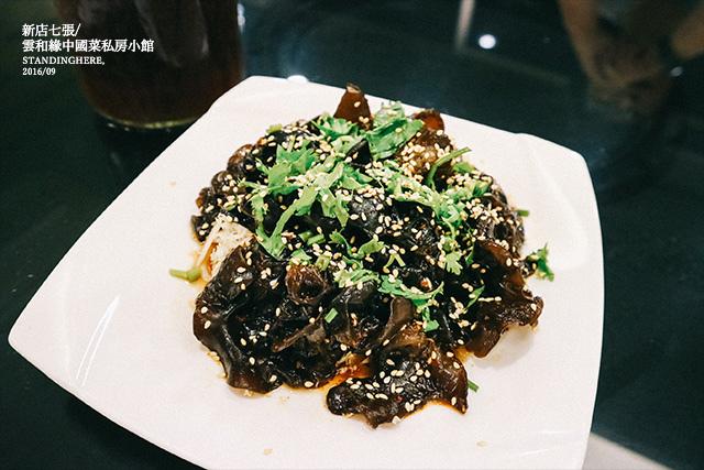 雲和緣中國料理-02