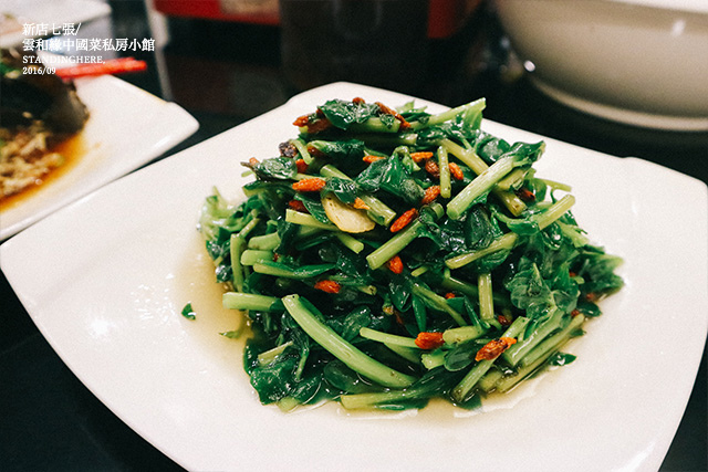 雲和緣中國料理-10