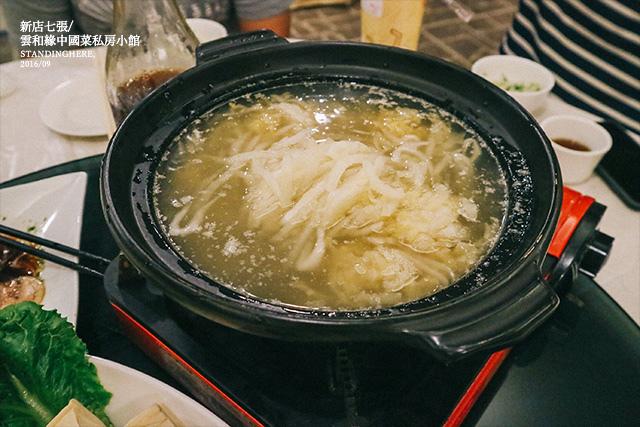 雲和緣中國料理-11