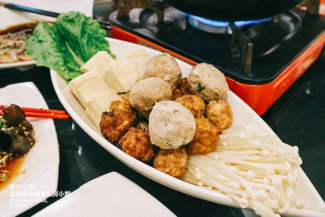 雲和緣中國料理-15