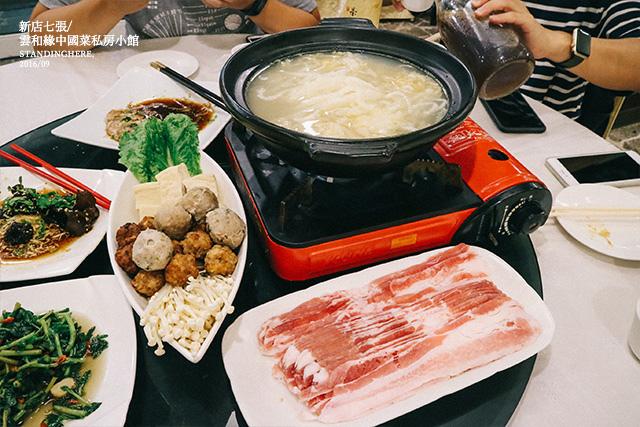雲和緣中國料理-19