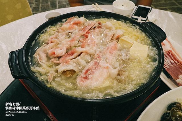 雲和緣中國料理-21