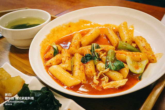 新店_韓味館_韓式家庭料理_12