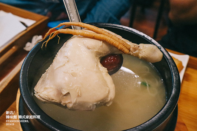 新店_韓味館_韓式家庭料理_19