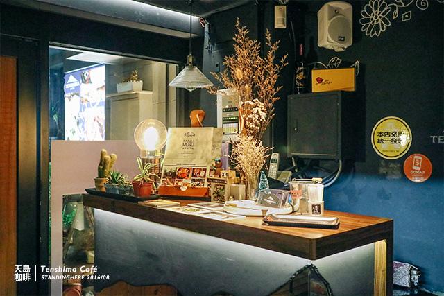 景美_天島咖啡_09