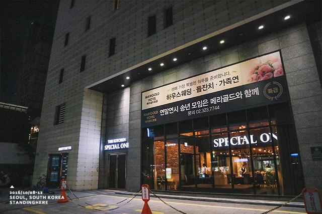 韓國首爾自由行_弘大金盞花飯店_25