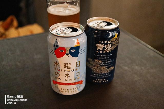 barsip_餐酒29