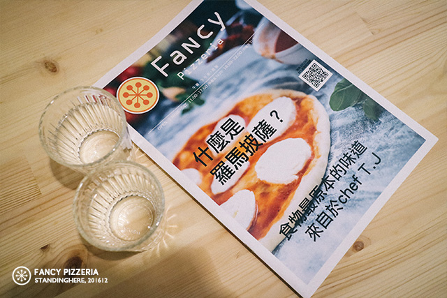 西門pizza_Fancy pizzeria_15