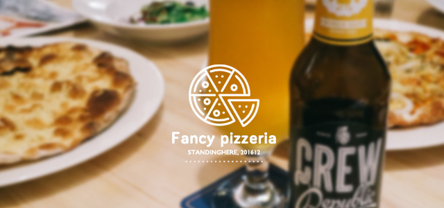西門pizza_Fancy pizzeria_banner