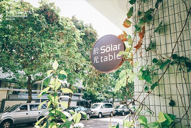 食記│台中_ Solar Table 於光 咖啡早午餐, 遇見瑞可達乳酪熱煎餅