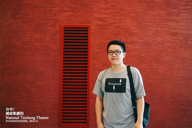 臺中國家歌劇院_14