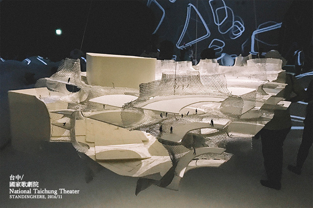 臺中國家歌劇院_52
