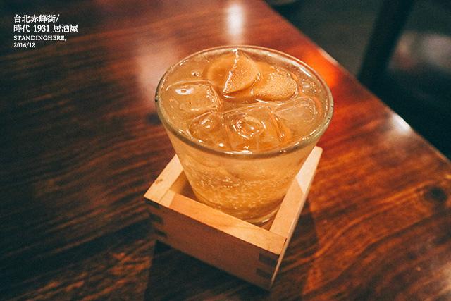 赤峰街時代1931居酒屋-24